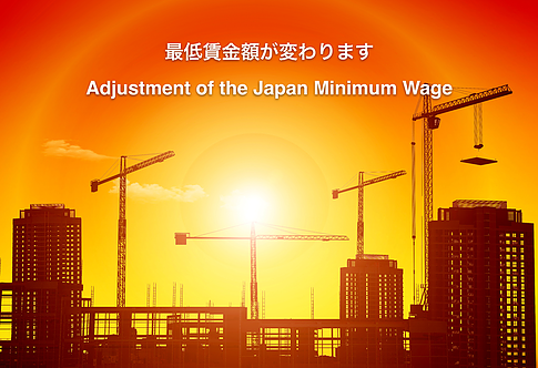 Adjustment of the Japan Minimum Wage