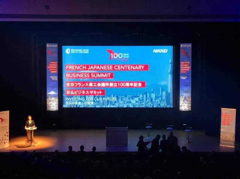 Tokyo French Summit – Meet & Connect